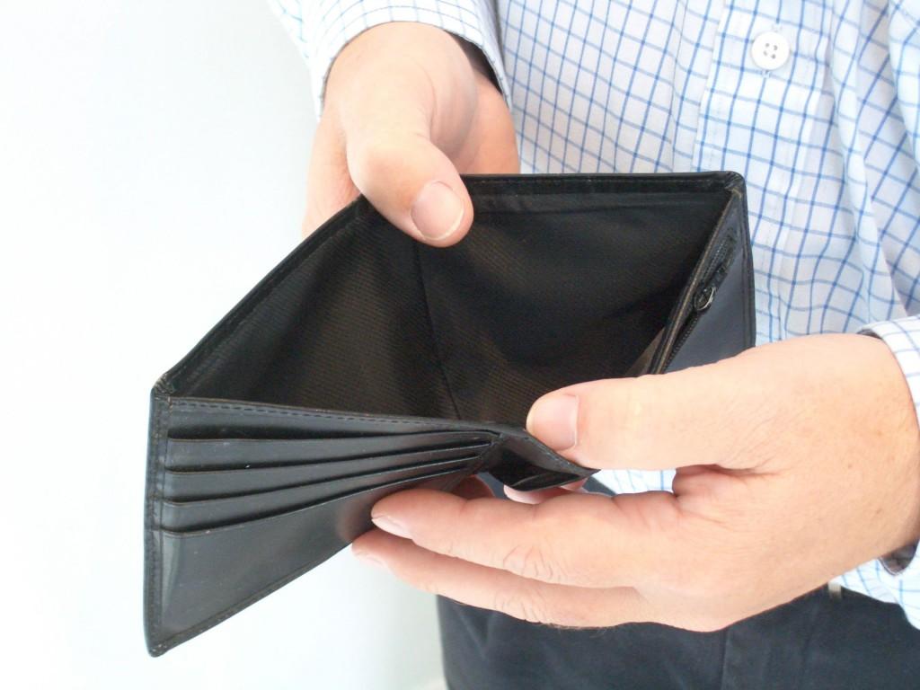 Проект бюджета нереалистичный