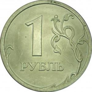 Центробанк России пытается спасти рубль
