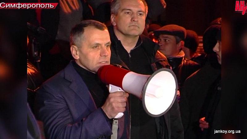 Яценюк и Турчинов могут стать персонами нон грата в Крыму - Константинов