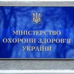 МОЗ отреагировал на восстановление в должности Амосовой