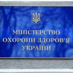 МОЗ Украины начинает сотрудничество с Испанией