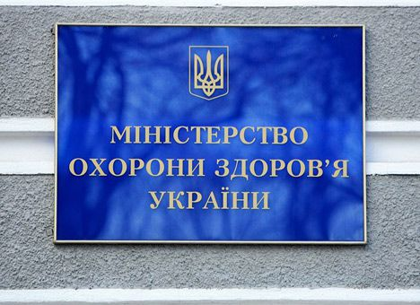 Украинские медики научились лечить коронавирус, - МОЗ