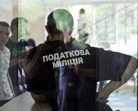 Яценюк ликвидирует налоговую милицию