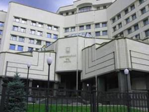 Декларация независимости Крыма и Севастополя незаконна - Конституционный суд