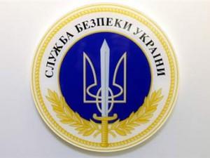 СБУ открыла дело против Константинова и Аксенова