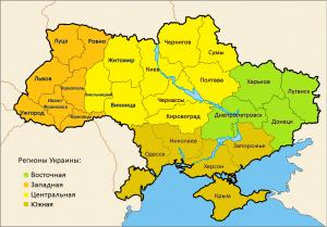 Что происходит в регионах Украины