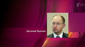 Яценюк сегодня проведет заседание Кабмина