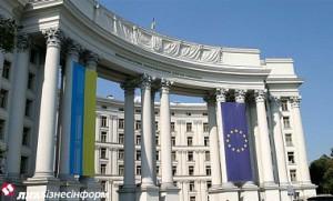 ЕС предоставит Украине $11 млрд