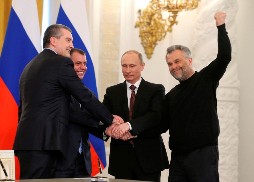 Дорогой Крым