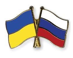 Украина готовит имущественные претензии к России
