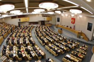 Госдума РФ поддержала украинских сепаратистов
