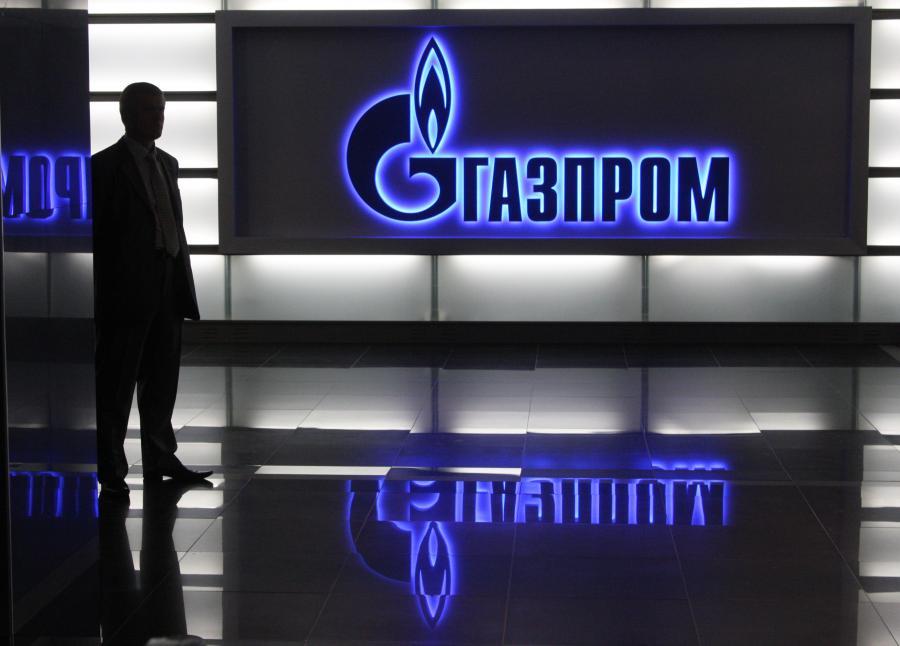 На украинском газопроводе возможны новые аварии -