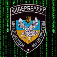 КиберБеркут заблокировал телефоны Национальной гвардии
