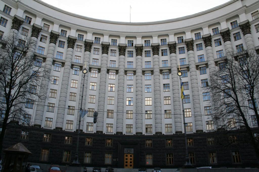 Заседание Кабмина пройдет 21 мая в Николаеве