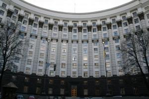 Новым главой Нафтогаза стал Андрей Коболев