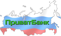В российский банк Коломойского ввели администрацию