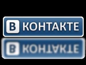 «ВКонтакте» заблокировал сообщества «Правого сектора» и «Евромайдана»