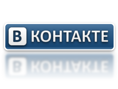 Дуров ушел с поста гендиректора «ВКонтакте»