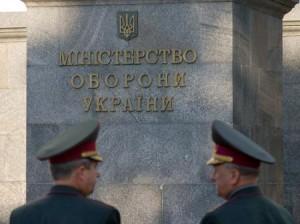 Российские военные не смогли захватить командный пункт ВМС