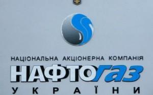 Украина частично расплатилась за российский газ