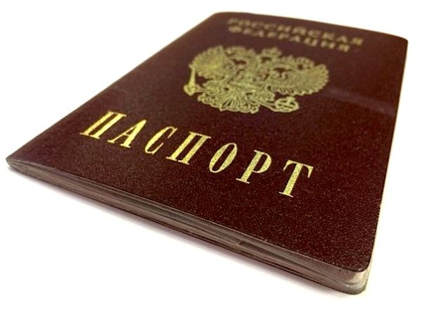 Украина ограничила въезд граждан РФ