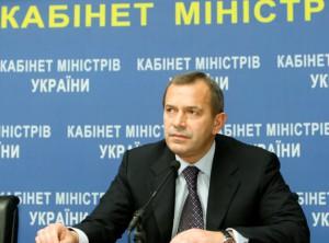 Андрея Клюева отлучают от кормушки