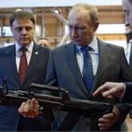 Владимиру Путину презентуют новое оружие