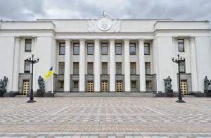 В парламенте создадут комиссию по репрессиям