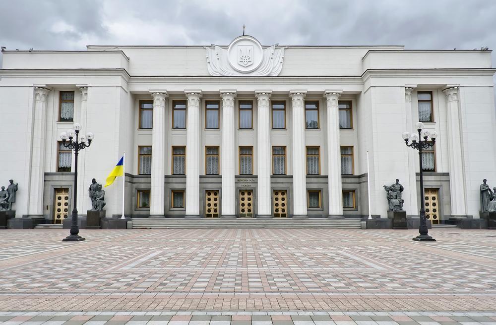 Правительство просит Раду отреагировать на депутатов-сепаратистов