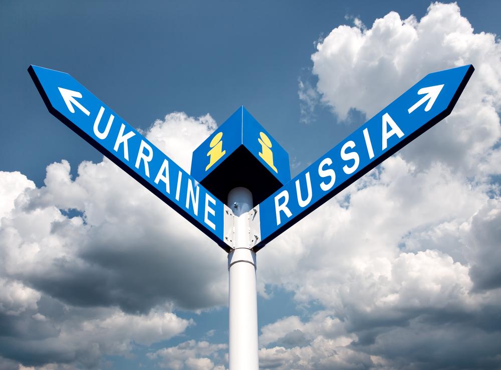 Россия не признает украинские выборы