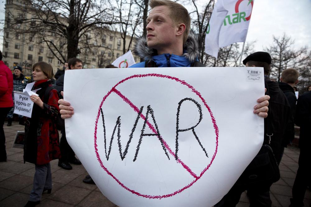 В Запорожье митингуют против агрессии России