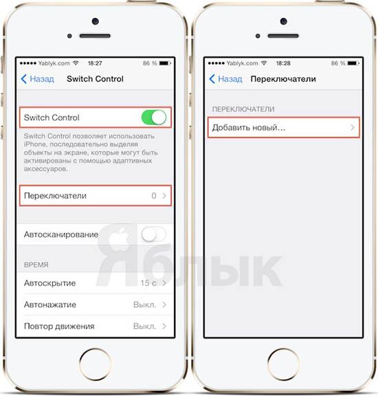 Iphone и его малоизвестные функции