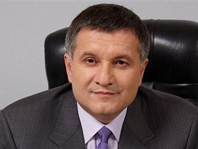 Аваков сложил депутатские полномочия