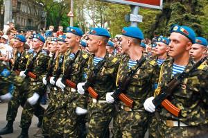 Остатки армии