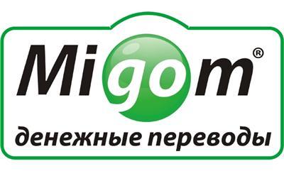 НБУ заблокировал работу российской платежной системы