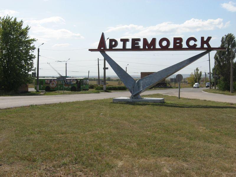 Славянские боевики выехали на Артемовск - СМИ