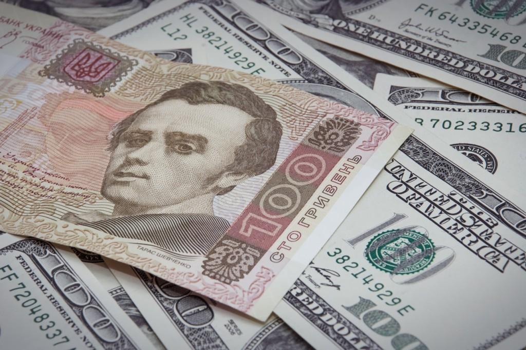Нацбанк понизил официальный курс валют