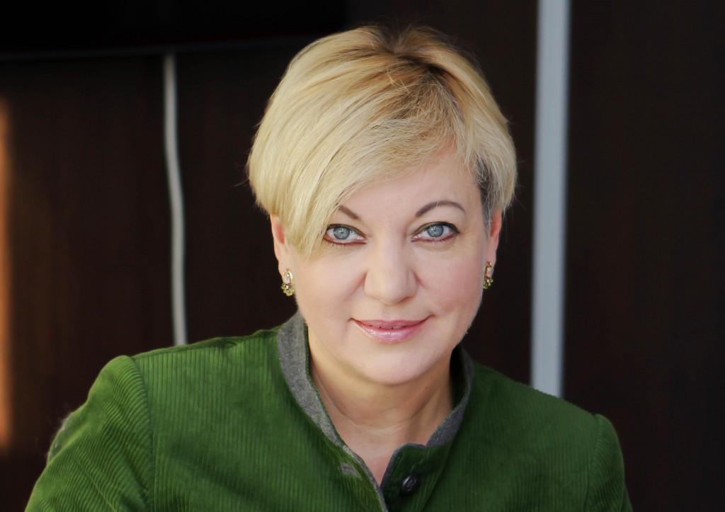 Порошенко предложил назначить Гонтареву главой Нацбанка