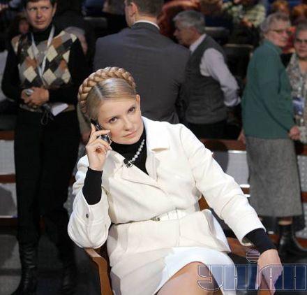 Тимошенко хочет разблокировать Донецкую ОГА