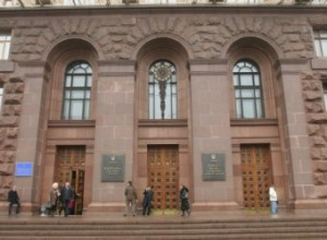 Здание КГГА освободят до конца недели