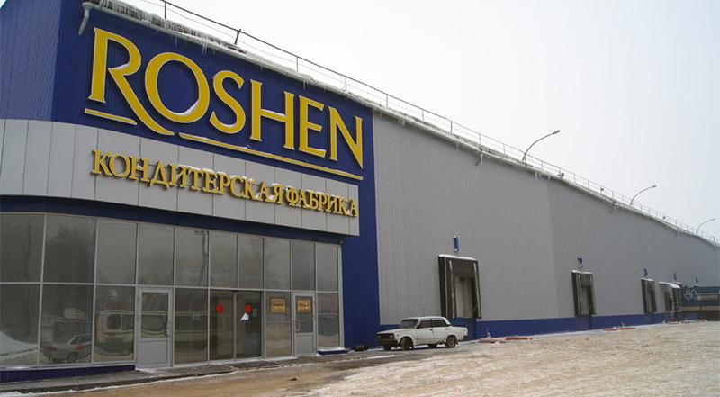 Фабрики Roshen возобновили работу в России