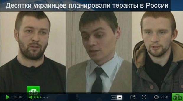 ФСБ подтвердила информацию о задержании украинских