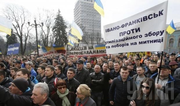 Под Радой митингуют за отмену утилизационного сбора
