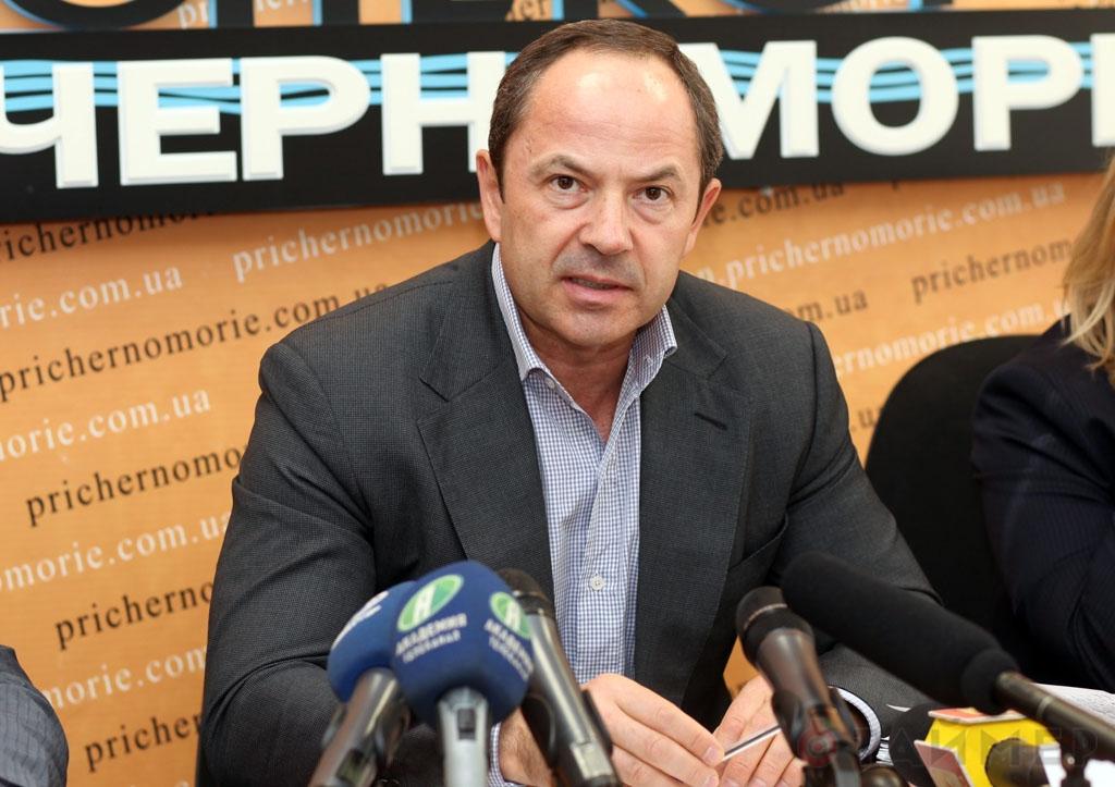 Тигипко: Киев не предлагает Донбассу мирной альтернативы