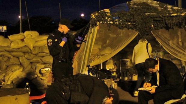 Террористы должны захватить 5 населенных пунктов - Тымчук
