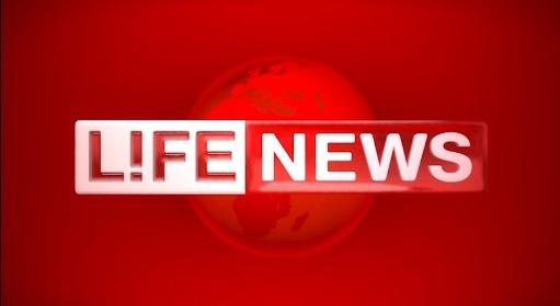 СМИ: «Журналист» LifeNews командует террористами. Видео