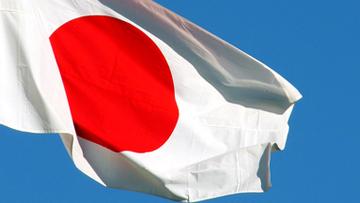 Япония выделит Украине 800 000 евро