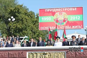 Приднестровье просит Россию, ООН и ОБСЕ признать независимость
