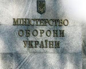 Донецкая милиция не сотрудничает с Киевом - Минобороны