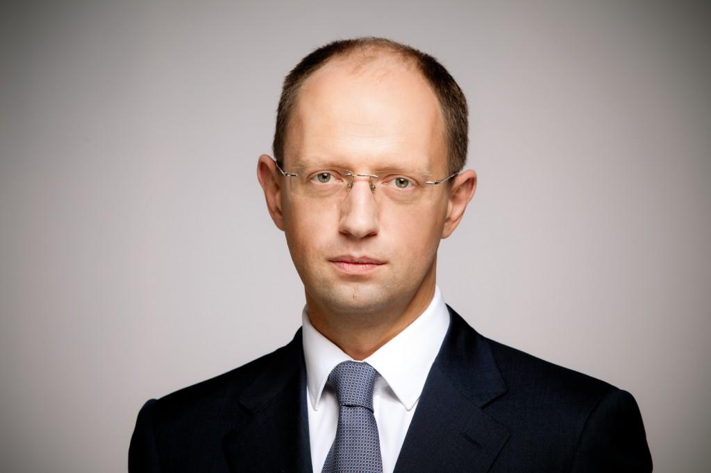 Яценюк: Украину ждут десять самых опасных дней